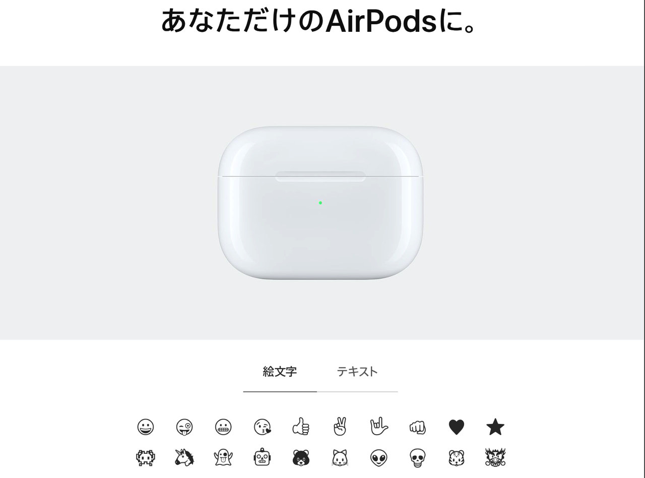 Airpods engraving service2