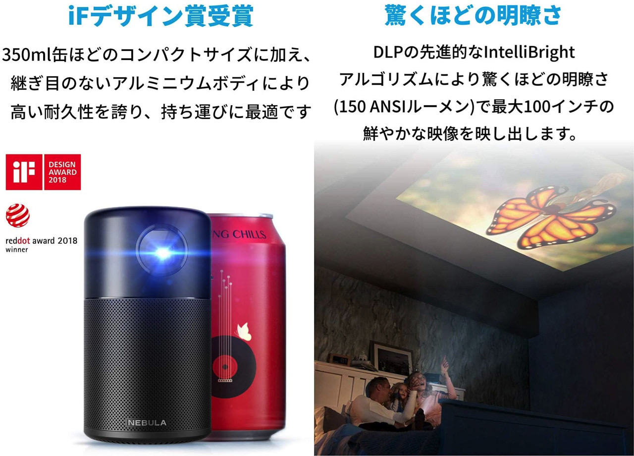 Anker nebula capsule pro amazon time sale2
