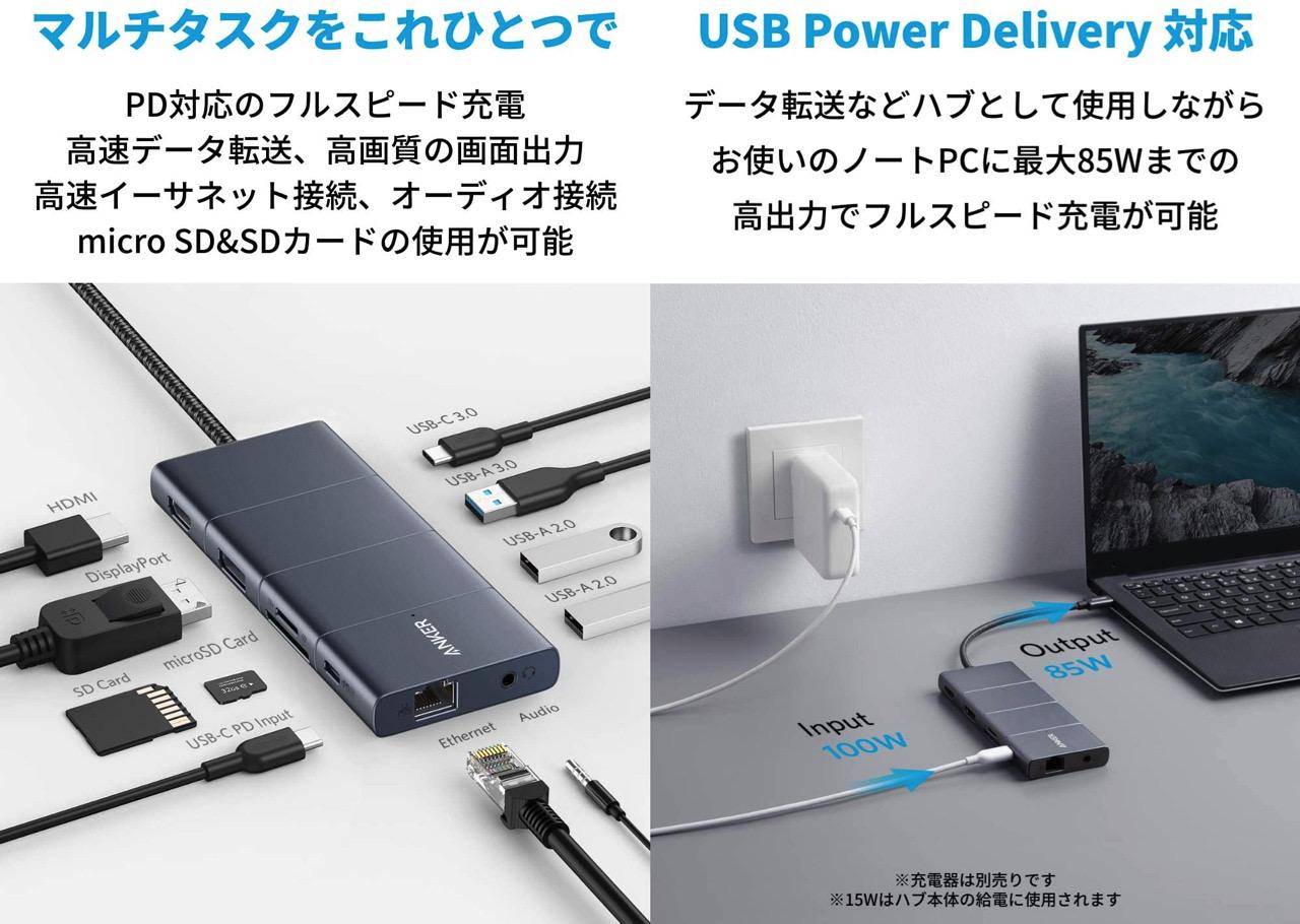 Anker powerexpand 11 in 1 usb c pd hub2